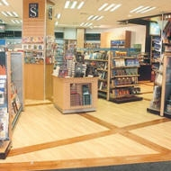 retail flooring, laminates, vinyls and carpets